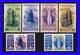 1948 - Italia - Sc. 489/492 - C127/C128 - MNH - Valor De Catalogo 185 € - IT-023