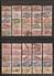 Lot Gestempeld Tussen Nrs. TR28 En TR47 Uitgifte 1902 - 14  Merendeel Goede Staat ( Zie 4 Scans ). LOT 165 - Chemins De Fer