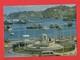 Oman Sultanate Sultanat D 'oman Muttrah Harbour  (format 10,5 X 14,9) - Oman