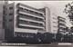 SAUDI ARABIA--RARE--zahret Ash-shark Hotel In Riyadh--munistry Of Information--carte Photo--voir 2 Scans - Arabie Saoudite