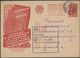 Russia USSR Propaganda PS Postcard 'P127 #160 Save Each Rubel...' 1933 KIEV To Berlin (46_2647) - 1923-1991 URSS