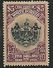 North Borneo: 1931, 50th Anniversary  Of North Borneo Co. $5 Unused, No Postmark, No Gum - Bornéo Du Nord (...-1963)