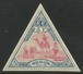 Obock - Méharistes - N° 61 Neuf Avec Charnière. - Obock (1892-1899)