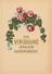 AK Glückwünsche Zur Verlobung - Rosen - Ca. 1920 (30025) - Noces