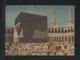 Saudi Arabia 3 D Picture Postcard Holy Mosque Ka´aba Mecca Islamic Islam Plastic View Card AS PER SCAN - Arabie Saoudite