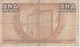 BILLETE DE 1 PESETA DEL AJUNTAMENT DE SOLSONA DEL AÑO 1937    (BANKNOTE) - [ 2] 1931-1936 : República