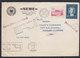 Yugoslavia 1961 Astronomer Rudjer Boskovic, Letter Sent From Beograd To Portland (USA) - 1945-1992 Repubblica Socialista Federale Di Jugoslavia
