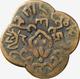 05073 Tibet: XIII. Dalai Lama Thuptan Gyatso 1876-1933: 2 1/2 Skar 1921, KM Y#A19, Sehr Schön. - Autres – Asie