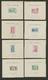 ** GRANDES SERIES COLONIALES. Exposition 1937. La Série Des 24 Blocs. - TB - 1937 Exposition Internationale De Paris