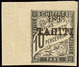 ** Taxe. No 19, Cdf, Superbe - Unclassified