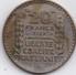 ESSAI UNIFACE DE REVERS - 20 Fr TURIN 1929 -Troisième République - Extrêmement Rare - France