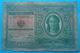 FIUME - RIJEKA 100 KRONEN ND 1918 (OLD DATE 1912), ITALY, CROATIA, AUSTRIA, HUNGARY, SEAL ON REVERSE, ORIGINAL SEAL, RAR - [ 6] Colonies