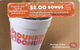 Dunkin Donuts Gift Card With $2 Bonus Sticker - Gift Cards