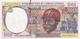 Billet Du Gabon 5000 Francs. - Gabon