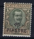 Italy: Constantinopoli Sa 75  Non Emessi Postfrisch/neuf Sans Charniere /MNH/**  1923 - 11. Foreign Offices