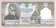 BILLETE DE NEPAL DE 25 RUPIAS DEL AÑO 1997 SIN CIRCULAR-UNCIRCULATED (BANKNOTE) - Nepal