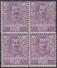 Italia Regno 1901 Floreale 50 C. Malva Blocco Di Quattro Con Gomma Integra. ( N. 76 )**. Cert. E. Diena. Cat. € 13,500. - 1900-44 Vittorio Emanuele III