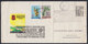 Yugoslavia 1961 Letter With Novi Sad Agricultural Fair Label And Commemorative Postmark - Briefe U. Dokumente