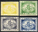 ARGENTINA: GJ.1/4, The Complete Set Of 4 Values, Mint Full Original Gum, Barely Vi - Buenos Aires (1858-1864)