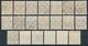 D. Reich Aus Nr. 338-374 Gestempet ~ Michel 16,-- Euro - Deutschland