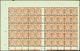 624 N° 109 3c Blanc Feuille De 50t Mill 5 Avec Essai De Numérotation Qualité:** Cote:..... - Errors & Oddities