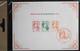 FRANCE 2013 - Les N° 4781 à 4792 - 12 TIMBRES NEUFS** La Ve République Au Fil Du Timbre - F4781 Et BF. 133 -Sous Blister - Unused Stamps