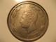 Un Sucre 1970 ECUADOR Coin - Equateur