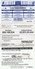 11433 - N°. 7 PREPAGATE-VARIE - USATE - Herkunft Unbekannt