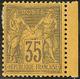 * No 93, Petit Bdf, Très Frais. - TB - 1876-1878 Sage (Type I)