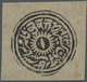 (*) Indien - Feudalstaaten: JAMMU & KASHMIR 1874-76 4a. Deep Black, Unused W/o Gum As Issued, Cut Square - India