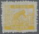 (*) Vietnam-Nord - Dienstmarken: 1952, Rice Growers 0,200 Yellow, Unused Without Gum, Very Rare Stamp - Viêt-Nam