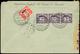 L Lettera Del 18.6.1945 Diretta Ad Asmara (Eritrea) Censurata Con Bollo E Fascetta E Tassata All'arrivo Col Segnatasse D - Africa Orientale