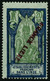 Oblit. N°140a 20ca Bleu Et Vert/azuré Surcharge Renversé - TB - India (1892-1954)