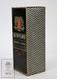 Empty Suntory Yamazaki Limited Custom Blended Malt Whisky Presentation Box - Otras Colecciones
