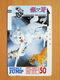 Japon Japan Free Front Bar, Balken Phonecard - / 110-8020 / Weekly Jump 18th Anniversary / Yoshihiro Takahashi / RRR - Comics