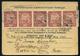 89954 OROSZORSZÁG 1922. Érdekes Inflációs Levelezőlap  Budapestre Küldve  /  RUSSIA 1922 Infla. P.card To Budapest - Covers & Documents