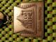 Medaille  / Medal - B.A.B Gorkum Scheepvaart.   / Walking  / Marche Pour L'Association   - The Netherlands - Nederland