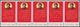 ** China - Volksrepublik: 1967/68, Cultural Revolution Sets:, Five New Directives W10 In Unfolded Strip - Chine