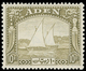 ** Aden - Lot No.42 - Aden (1854-1963)
