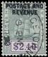 O British Guiana - Lot No.326 - Guayana Británica (...-1966)