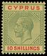 * Cyprus - Lot No.489 - Cyprus (...-1960)