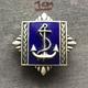 Badge (Pin) ZN006808 - Military (Army) Navy Academy Yugoslavia - Militair & Leger