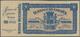 "02435 Spain / Spanien: 50 Pesetas 1937 P. S579 ""GIJON"", Rare Note With Counterfoil At Left, Condition: UNC - Spanien"