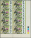 07394 Malaiische Staaten - Selangor: 1971, 5c. Clipper Butterfly, Plate Block Of Eight From The Lower Righ - Selangor