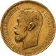 Russland - Anlagegold: Nikolaus II. 1894-1917: 5 Rubel 1902, St. Petersburg, Friedberg 180, Harris 4 - Russie