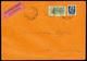 L F.D.C. Busta Espresso Da Roma Per Il Vaticano Spedita Il 23.1.1944 -primo Giorno D'uso Dei Francobolli Della RSI- E Af - 1944-45 République Sociale