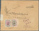 08920 Iran: 1917: Military Censor Of Kurdistan With Palin Sealing Label On Registered Cover From Gharveh T - Iran