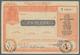 22706 Indien: 1880 - 1990, Inhaltsreiche Und Spannende Briefepartie Von Ca 420 Stück Mit Vielen Besonderhe - India