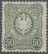 17892 Deutsches Reich - Pfennige: 1877, 50 Pfennige Graugrün, Ungebraucht Mit Diversen Kratzern Und Platte - Covers & Documents