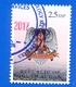 SOUTH SUDAN = Cancelled Withdrawn 2.5 SSP Stamp Of The 1st Set = SOUDAN Du Sud Südsudan - South Sudan